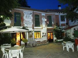 Hotel photo: Gran Posada La Mesnada