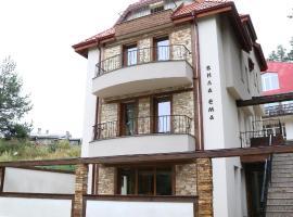 Hotel near Seven Rila Lakes