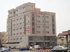 Hotel photo: Worood Residence