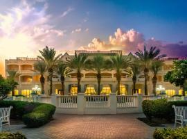 Hotel fotoğraf: Makarem Annakheel Hotel & Resort