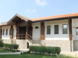 Hotel Photo: Guest House Krasimir