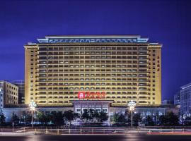 A picture of the hotel: Beijing Hotel