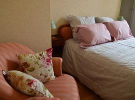 Hotel photo: La Touraine Romantique