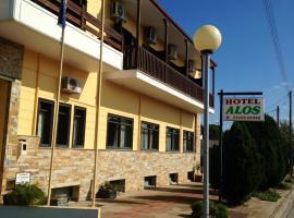 Zdjęcie hotelu: Hotel Alos