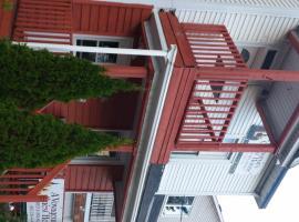 होटल की एक तस्वीर: A Voyageur's Guest House