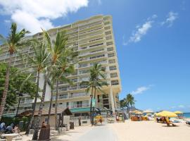 Hotel photo: Castle Waikiki Shore Beachfront Condominiums