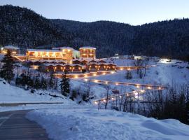 Hotel photo: Ipsivaton Mountain Resort