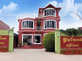 Hotel Photo: Royal Flower Guest House