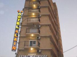 Hotel photo: Hotel Alain