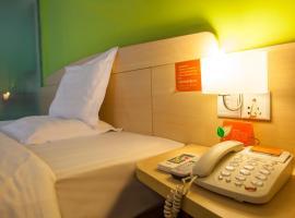 Hotel Foto: 7Days Inn Xiamen Haicang