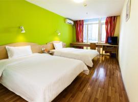 A picture of the hotel: 7Days Inn Shenzhen Zhongying Street