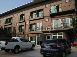 A picture of the hotel: Prajak Place