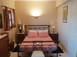 Hotel photo: Fira Central Apartment with View