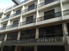 A picture of the hotel: Hotel Electra