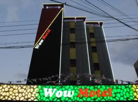 A picture of the hotel: Pohang Wow Motel