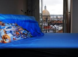 Hotel photo: Bed & Breakfast Il Golfo