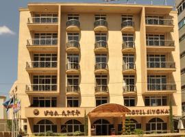 Hotel near Éthiopie