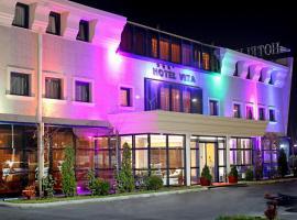 酒店照片: Hotel Vita