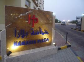 A picture of the hotel: Hamasa Plaza Hotel