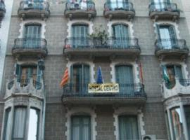 Hotel photo: Hostal Balmes Centro