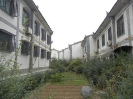A picture of the hotel: Terra-Cotta Warriors Guesthouse
