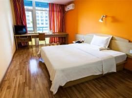 Hotel Photo: 7Days Inn Qingdao Haiyunan Xinglong Road