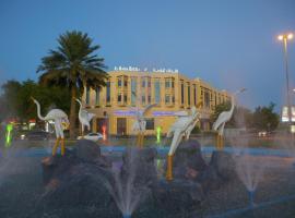 Hotel Foto: Al Massa Hotel 1