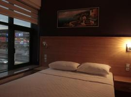 Hotel photo: Demir Suite Hotel