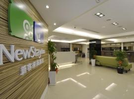 Hotel photo: New Stay Inn II - Nanxi