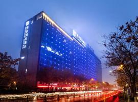 Hotel photo: Kasion International Hotel Yiwu