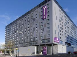 Hotel kuvat: Premier Inn London Gatwick Airport - North Terminal