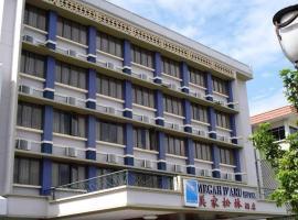 Hotel photo: Megah D'aru Hotel