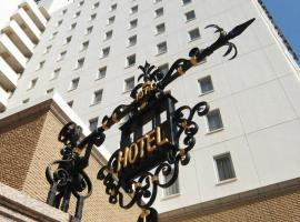 A picture of the hotel: Hotel New Hiroden