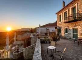Hotel Photo: Guesthouse Gerofoti