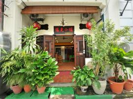 Hotel Photo: Silver Shine Guesthouse