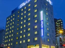 Hotel near Japāna