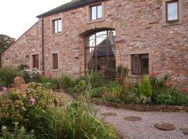 Hotel photo: Foxhill Barn
