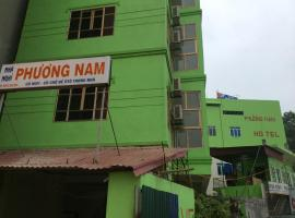 A picture of the hotel: Phuong Nam Hotel