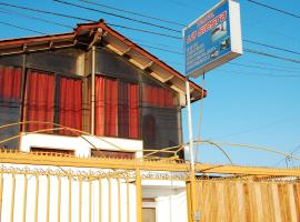 Hotel foto: Hostal La Siesta