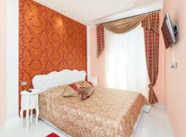 ホテル写真: Impero Vaticano San Pietro
