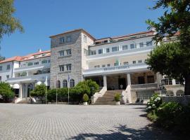 Hotel photo: Hotel Urgeirica