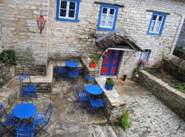 Hotel photo: Orestis House
