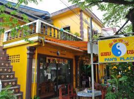 Hotel near Vang Vieng