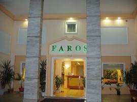 מלון צילום: Faros II