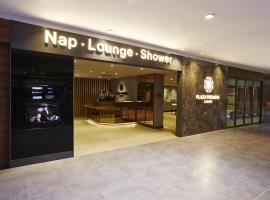 Фотография гостиницы: Private Resting Suite, Plaza Premium Lounge - Gateway@klia2