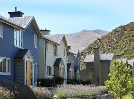 Hotel photo: Arrowfield Apartments