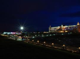 A picture of the hotel: Sky Palace Hotel & Cafe Flight