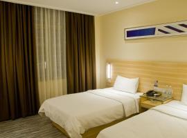 صور الفندق: Denise Hotel - shangXiaJiu Branch