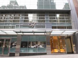 Hotel photo: West 57th Street by Hilton Club