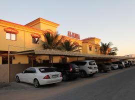 Hotel near رأس الخيمة